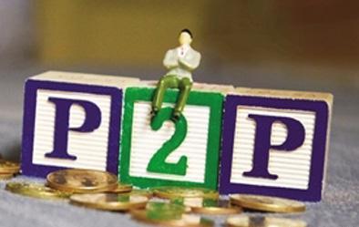 央行终于说清力挺P2P的原因,投资者可以放心了!